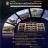 วารสารสถาบันวิชาการป้องกันประเทศ ปีที่ 8 ฉบับที่ 2 (พฤษภาคม - สิงหาคม 2560)